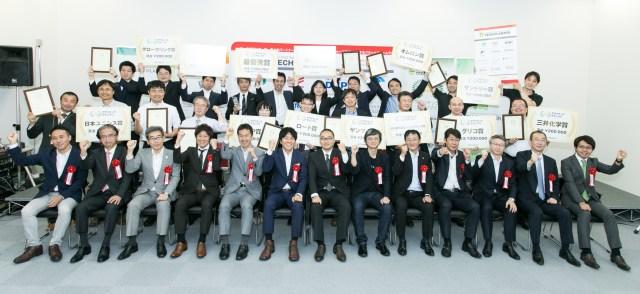 【受賞】アグリテックグランプリ2017